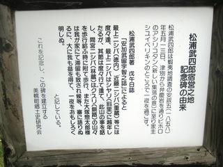 160830.JPG