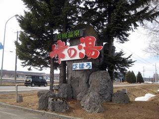 200326.jpg