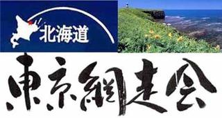 daiji-1.jpg